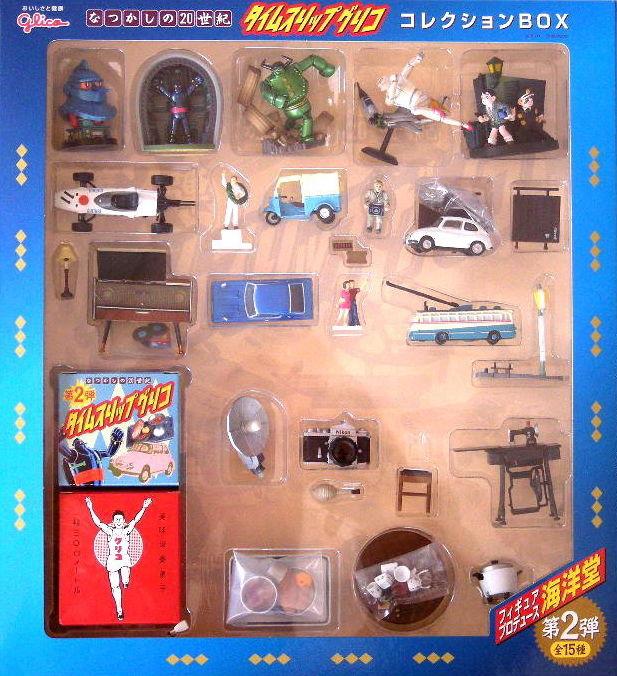 タイムスリップグリコ 第2弾 コレクションボックス(全15種)