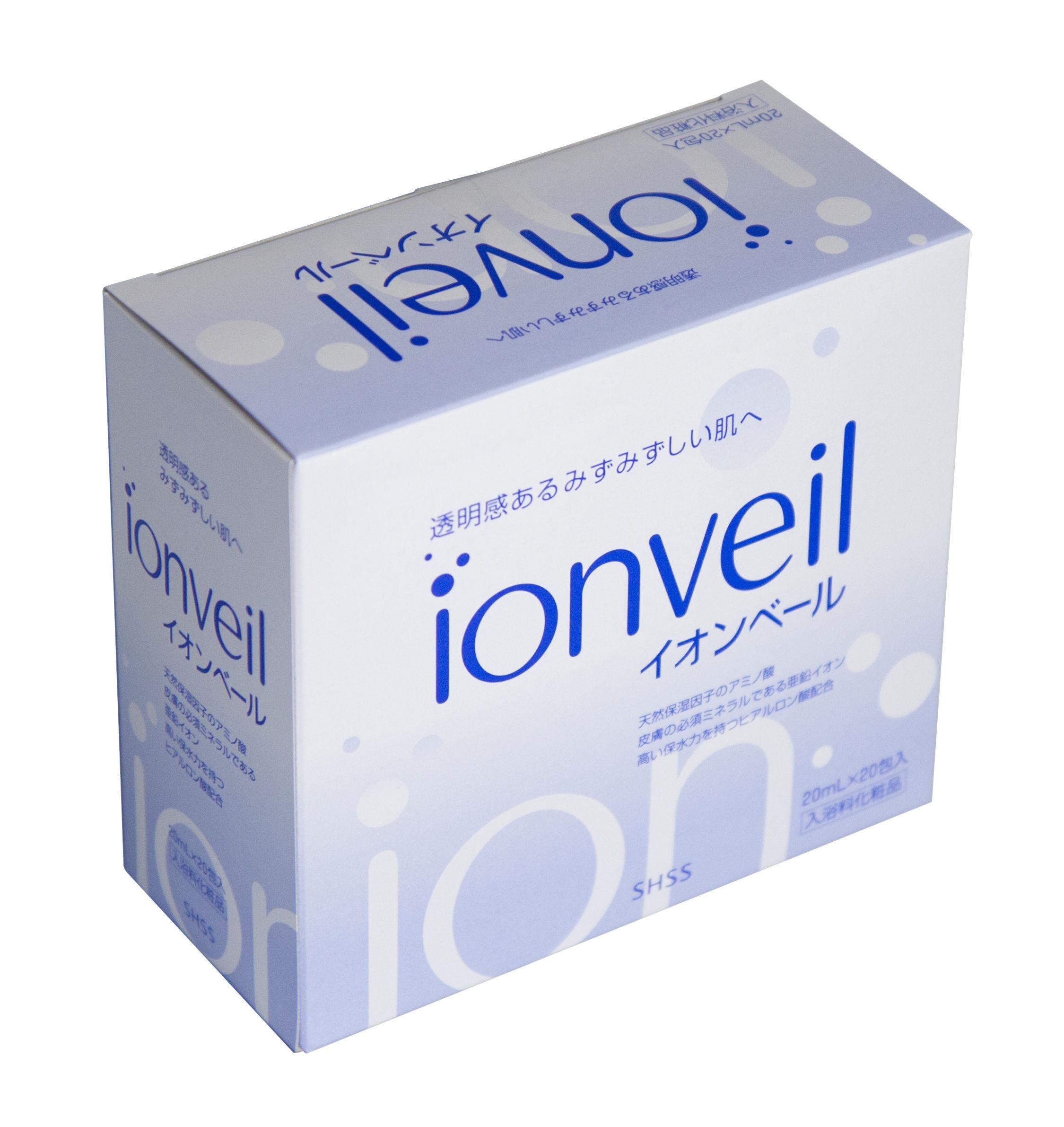入浴料化粧品イオンベール