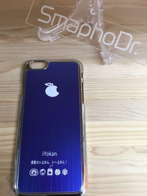 【開運】iYokanケース iPhone6Plus用【合格祈願】