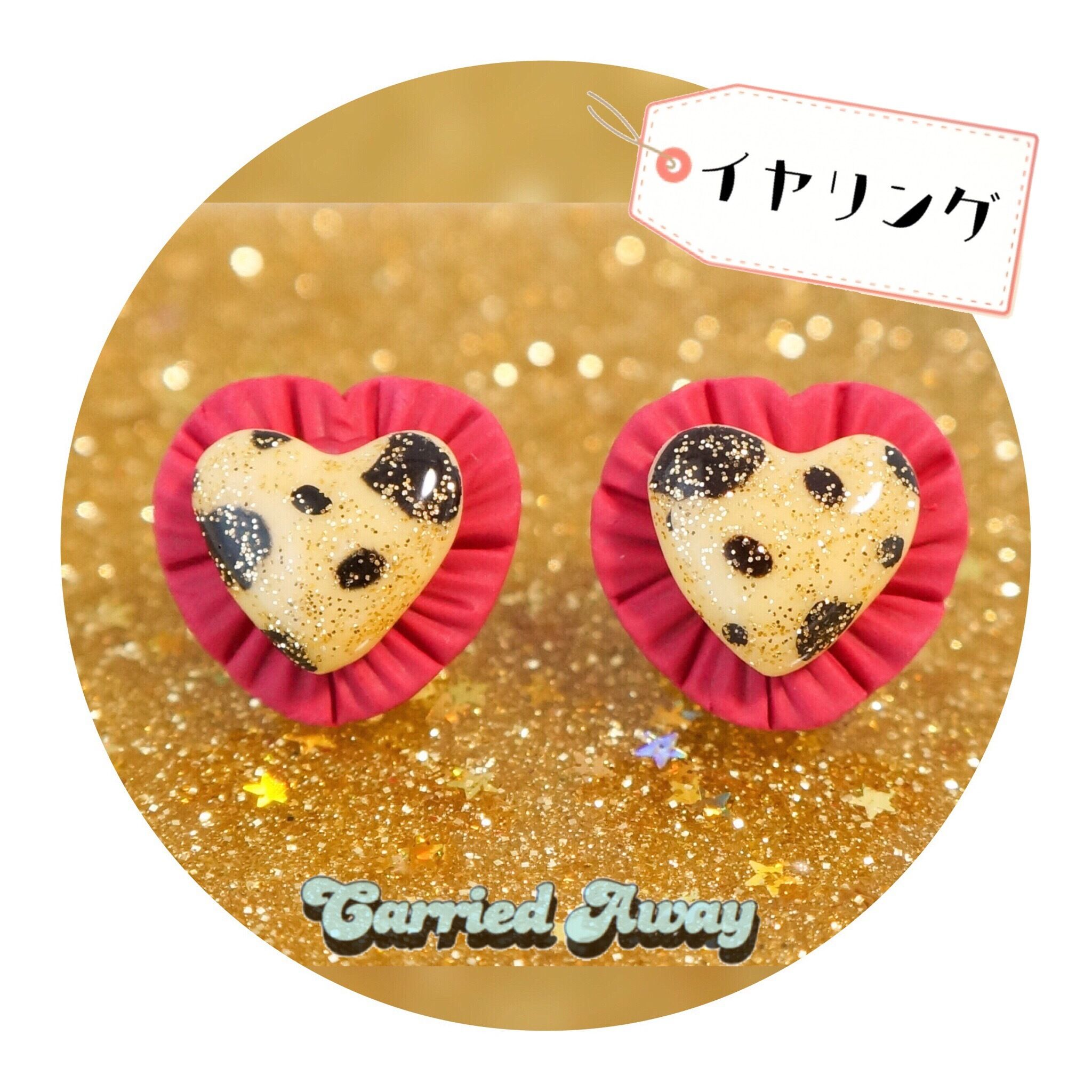 Little Wild Earrings/Rose