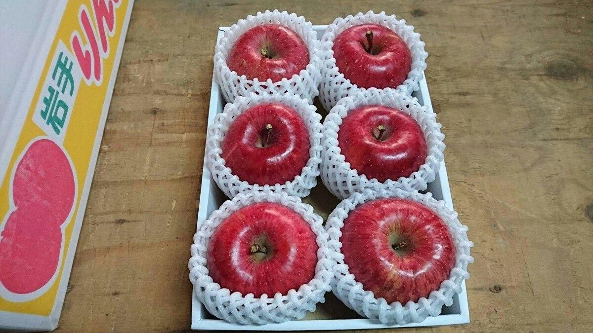 先行予約受付中【りんご2kg】サンふじ ※12月上旬より順次発送