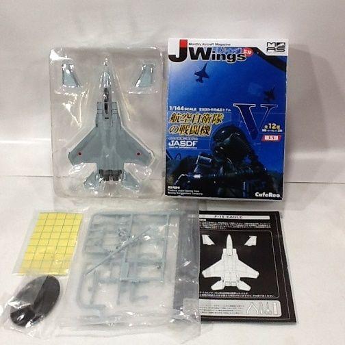 【中古】【2】 アルジャーノン 1/144 ミリタリーエアクラフト Jwings Vol.5 航空自衛隊の戦闘機 F-15DJ イーグル 飛行教育航空隊 第23飛行隊 単品   ss1709-185