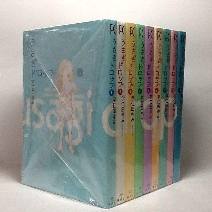 【中古】うさぎドロップ コミックセット (FC)1-9巻  ss1802-264
