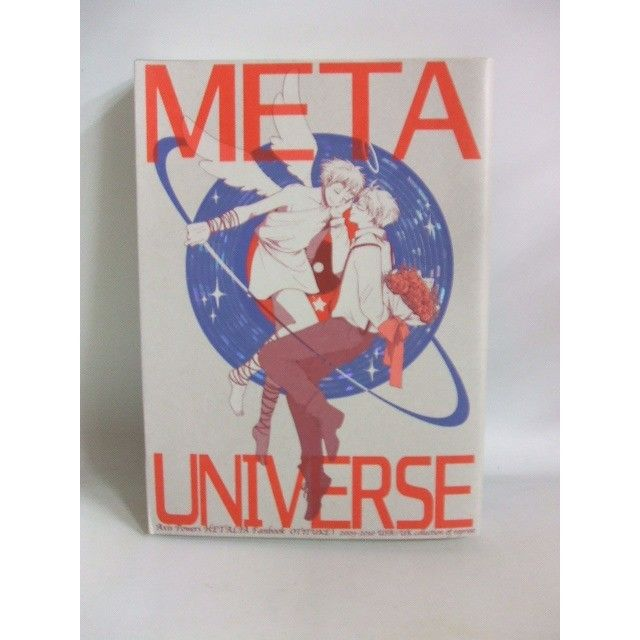 【中古】【コミック・同人誌】 [ヘタリア]  META-UNIVERSE(アルフレッド×アーサー) / おちつけ!  6804SK