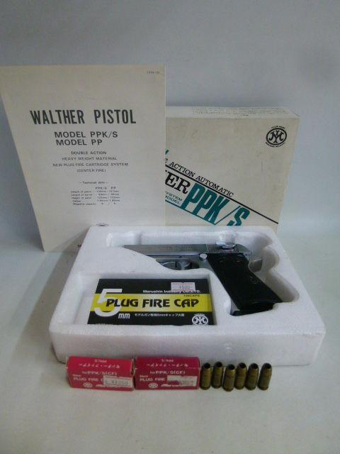 【中古】 ワルサー PPK/S プラスチック モデルガン マルシン WALTHER PPK/S  PLASTIC MODEL GUN カートリッジ16発付 SPGマーク 1712-280SK