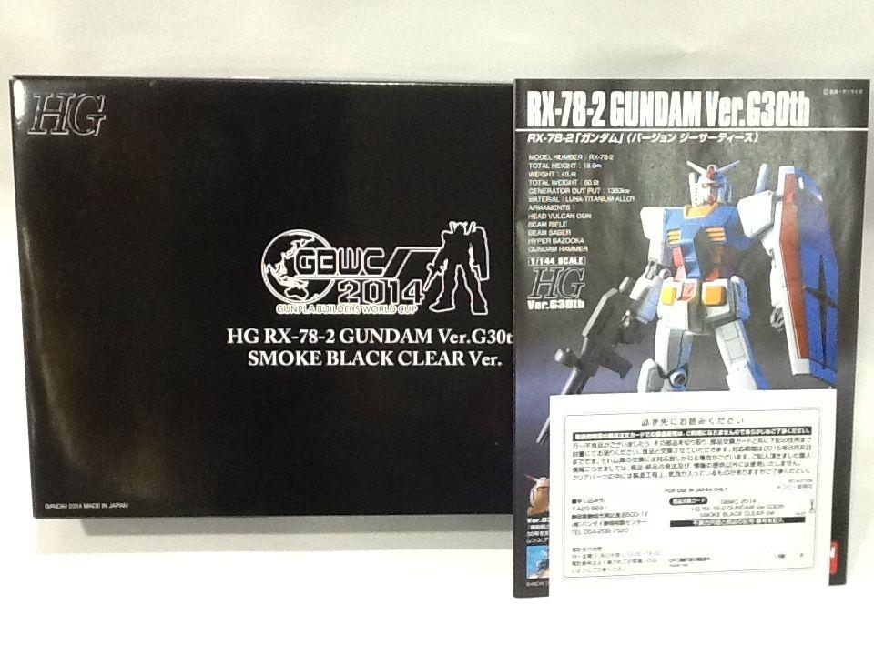【新品】ガンプラHG GBWC HG RX-78-2 ss1801-151