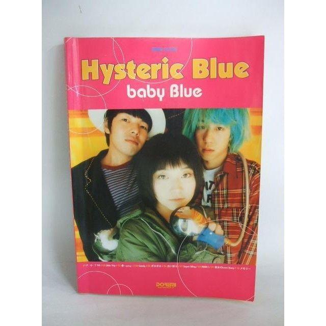【中古】ヒステリック・ブルー Hysteric Blue baby Blue ドレミ楽譜出版社 5269SK