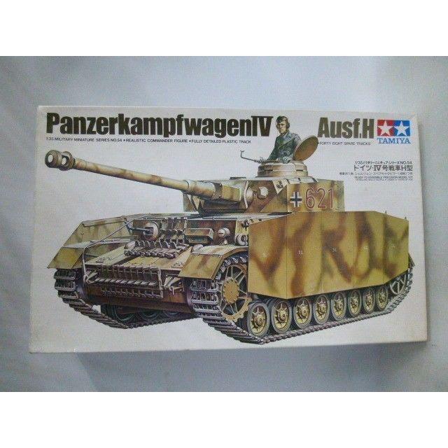 【中古】【未組立】   [プラモデル]    タミヤ ミリタリーミニチュアシリーズ No.54   1/35 ドイツ・Ⅳ号戦車H型   188-170SK
