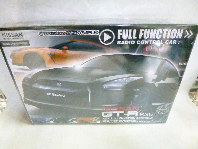 【未使用】 NISSAN GT-R R35 FULL FUNCTION ブラック 日産 ラジコン R/C 184-101SK