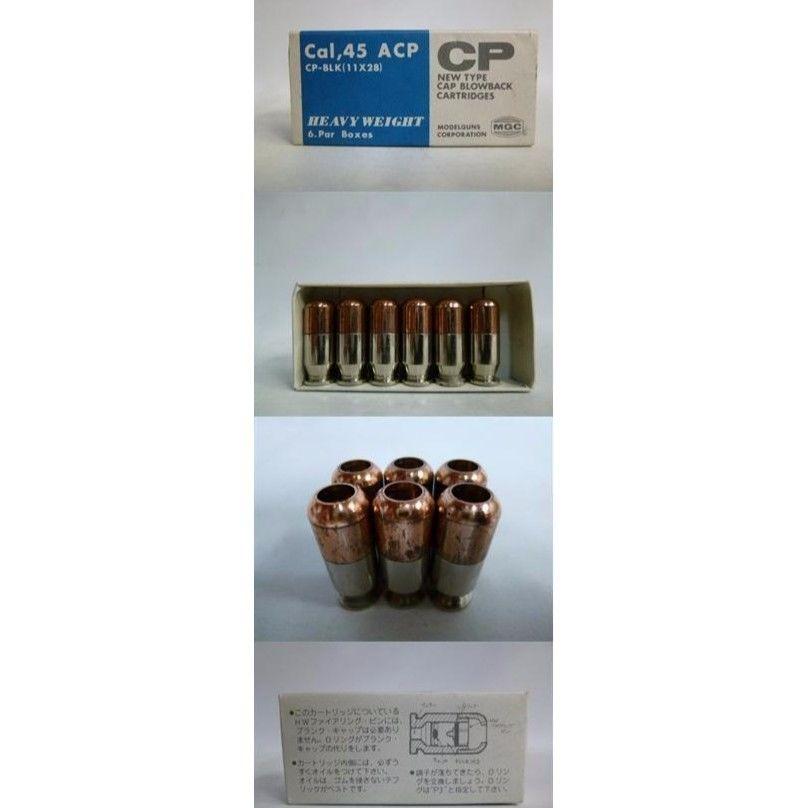 【未発火】 MGC Cal,45 ACP CP-BLK (11×28) HW モデルガン カートリッジ 6発入り 179-538SK