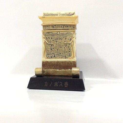 【中古】カノポス壺 コレクト倶楽部 古代文明編( UHA味覚糖) ss1710-179