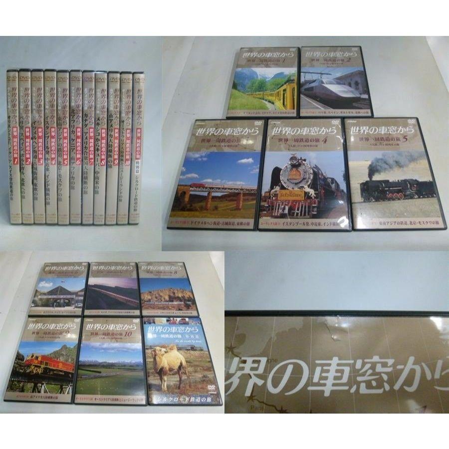 【中古】 [DVD] 世界の車窓から 世界一周鉄道の旅 1~10巻 + 特別編 176-95SK
