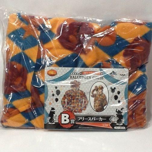 【未使用】一番くじ ミッキー&フレンズ HALLOWEEN CIRCUS B賞 フリースパーカー(フリーサイズ) ss1712-3