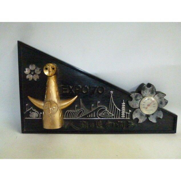 【中古】 EXPO'70 大阪 万博 記念楯 温度計付き 万国博覧会 室温計 179-307SK