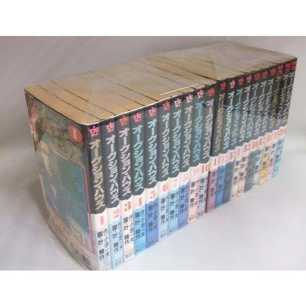 【中古】オークション・ハウス 1~20巻セット(以降続刊) 小池一夫 集英社 ヤングジャンプ 1608-176SK