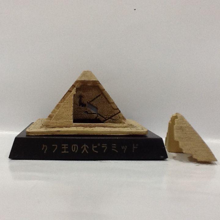【中古】クフ王の大ピラミッド コレクト倶楽部 古代文明編( UHA味覚糖) ss1710-177
