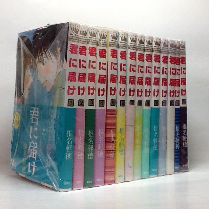 【中古】君に届け コミックセット 1-14巻(マーガレットコミックス)  ss1802-263