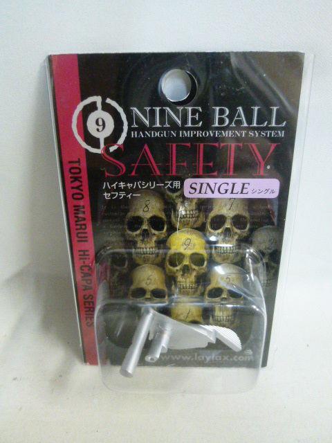 【新品】 東京マルイ  ハイキャパシリーズ用 セフティー シングル  ライラクス NINE BALL 1710-313SK
