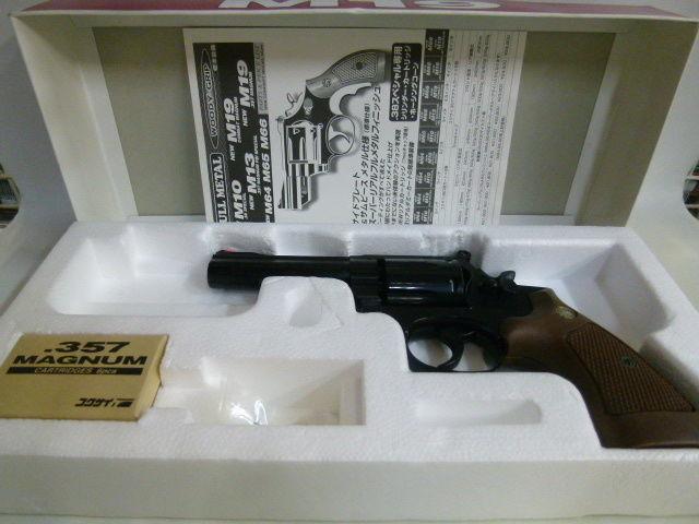 【中古・未発火】 コクサイ モデルガン NEW M19 4インチ フルメタル ウッディーグリップ No.317  181-412SK