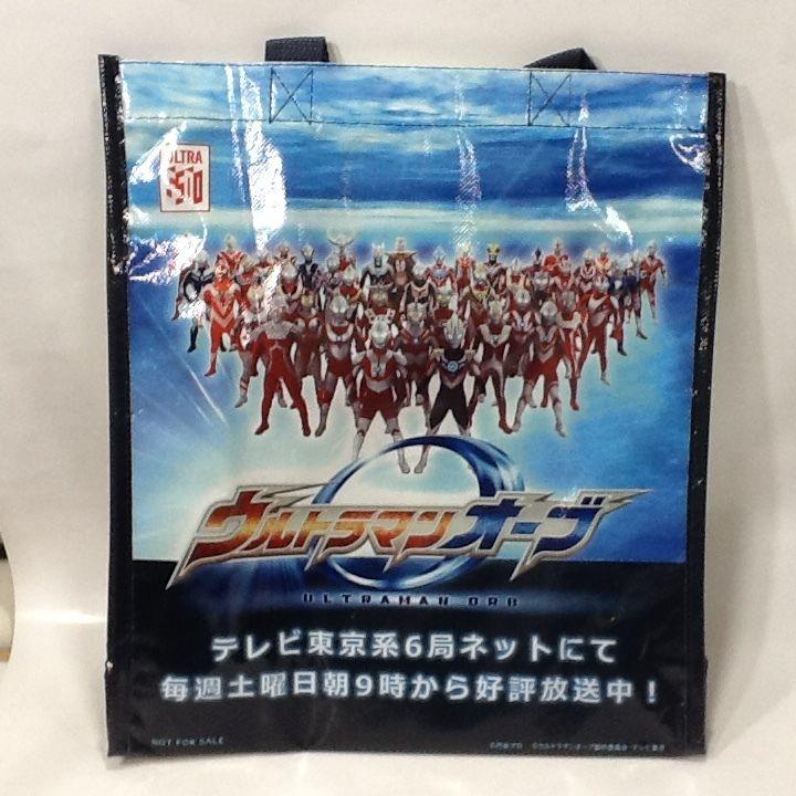 【中古】ウルトラマンショップ限定バッグ 2種 非売品 ss1801-273