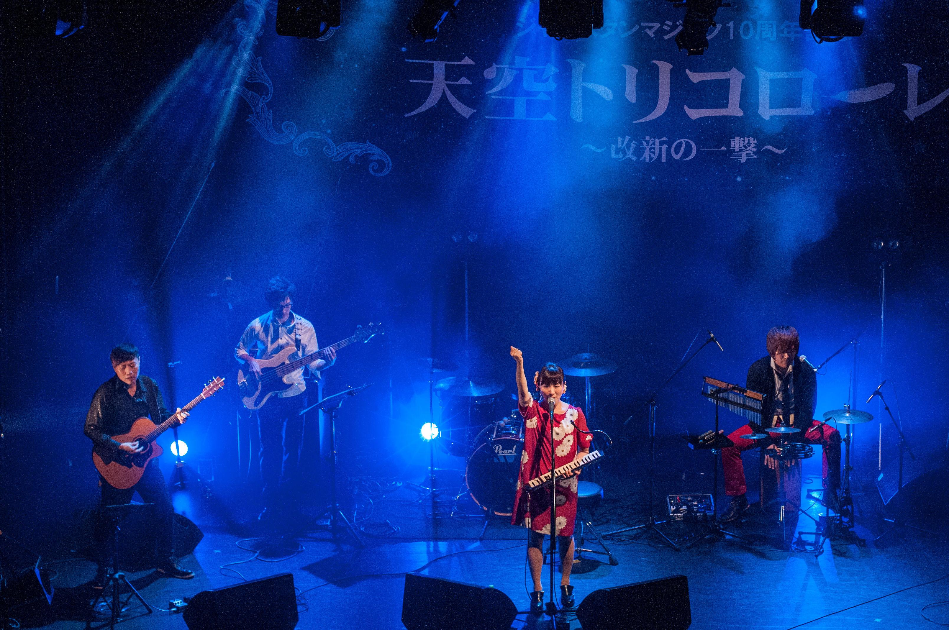 12/14マウントレーニアホール渋谷『天空トリコローレ~改新の一撃~』Blu-ray