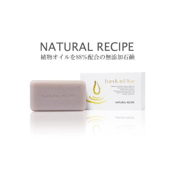 Natural Recipe / フレッシュオイルバー
