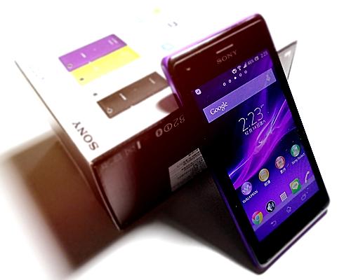 Sony スマートフォン「Xperia M」(C1905 x 日本語対応)