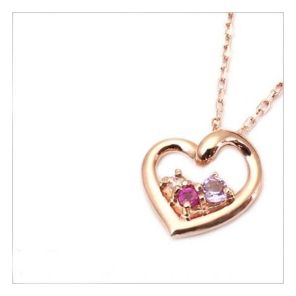 K10 ルビー×アメシスト×0.01ct ダイヤモンド オープンハート ネックレス(チェーン付)【ゴールド】【ホワイトゴールド】【ピンクゴールド】