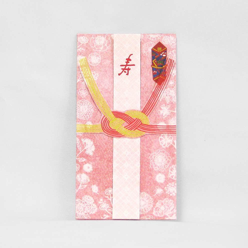 絵本のようなご祝儀袋【結婚祝用】 ピンク