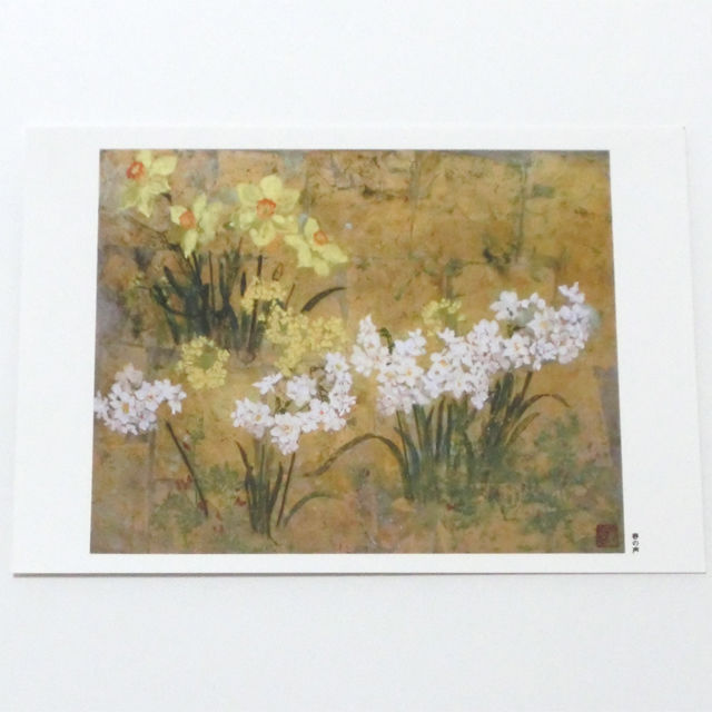 日本画 ポストカード 【春の声】