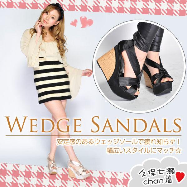 即納 ファッション人気 ウェッジ サンダル ベージュ ブラック2色