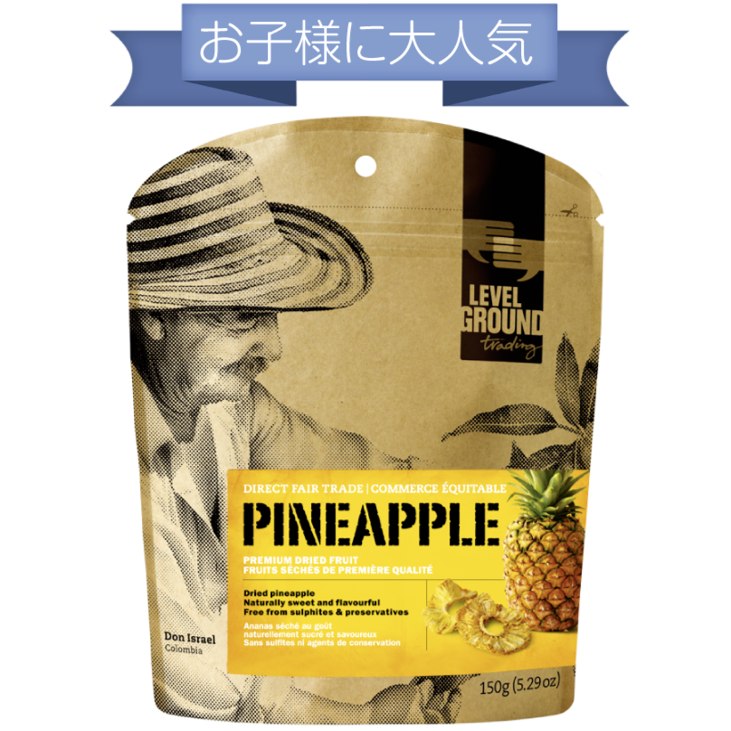 ドライフルーツ パイナップル 150g