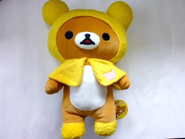 【リラックマ】あったかぬいぐるみXL