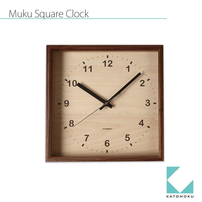 KATOMOKU Dual use clock 2  km-53 掛け時計 置き時計