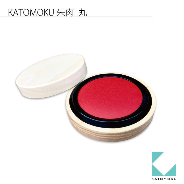 KATOMOKU 朱肉50号 きんつば型 km-68