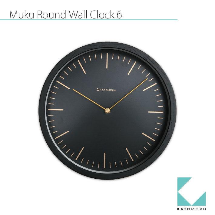 KATOMOKU muku round wall clock 6 km-59BRC 電波時計