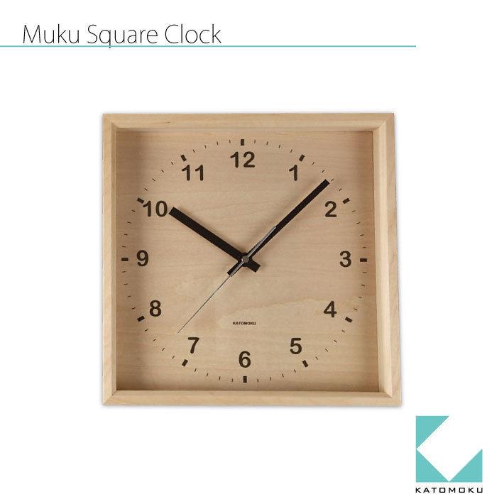 KATOMOKU muku square clock km-38
