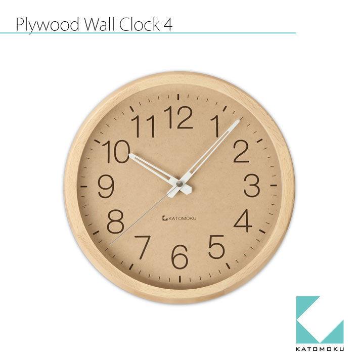 KATOMOKU muku round clock 2 km-45RC 電波時計