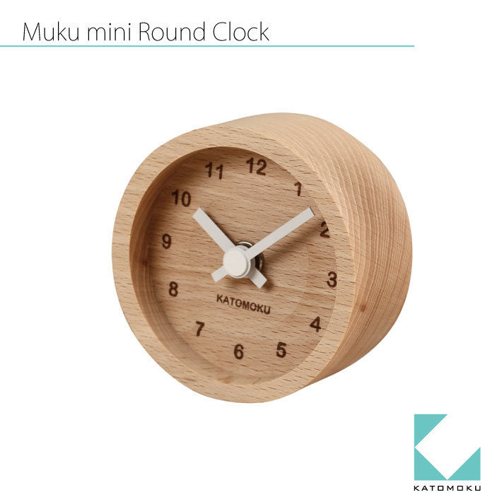 KATOMOKU Mini clock maru km-26 白
