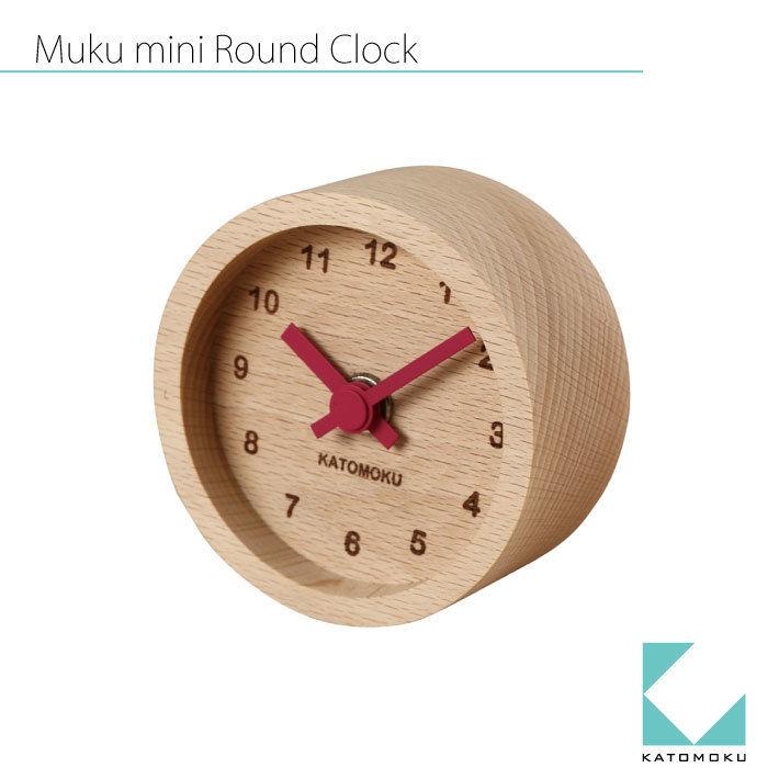 KATOMOKU Mini clock maru km-26 赤