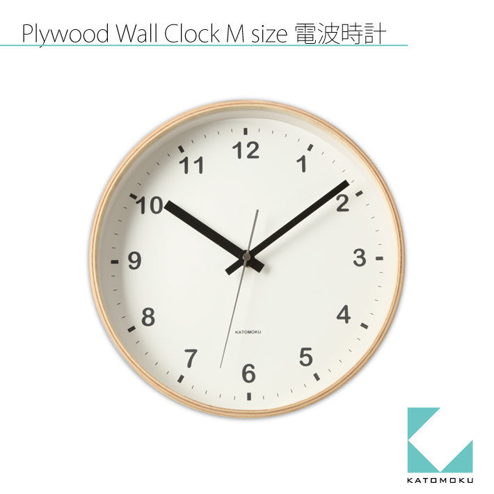 KATOMOKU Plywood round wall clock M size 電波時計 km-33