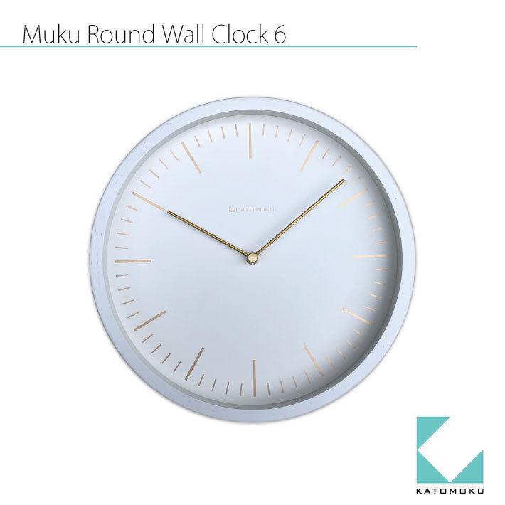KATOMOKU muku round wall clock 6 km-59WRC 電波時計
