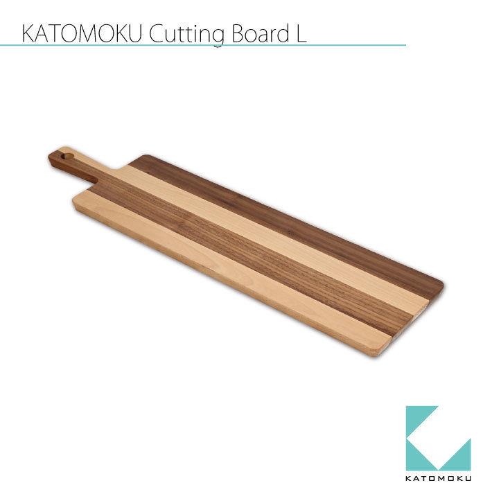 KATOMOKU Cutting board L size km-39
