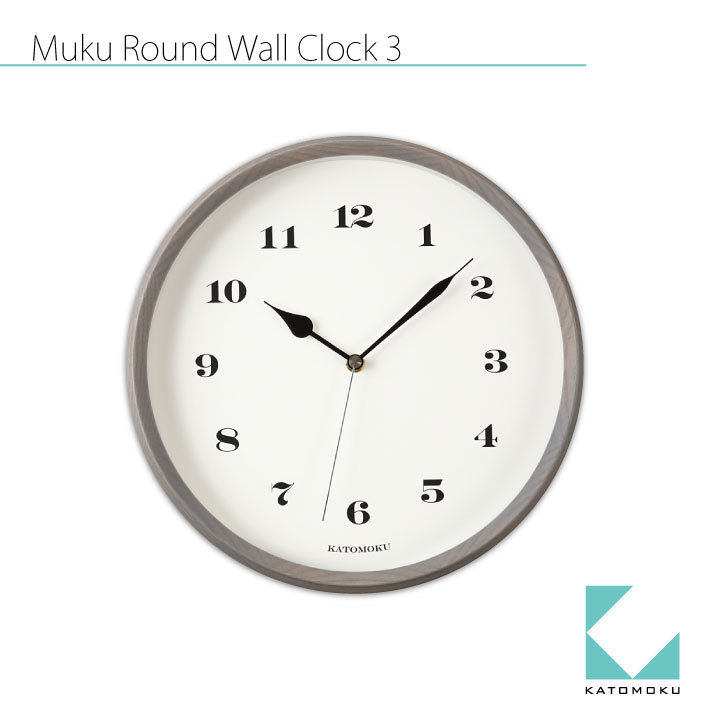 KATOMOKU muku round wall clock 3 km-54 グレー 電波時計