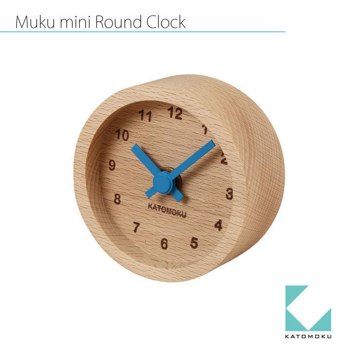 KATOMOKU Mini clock maru km-26 青