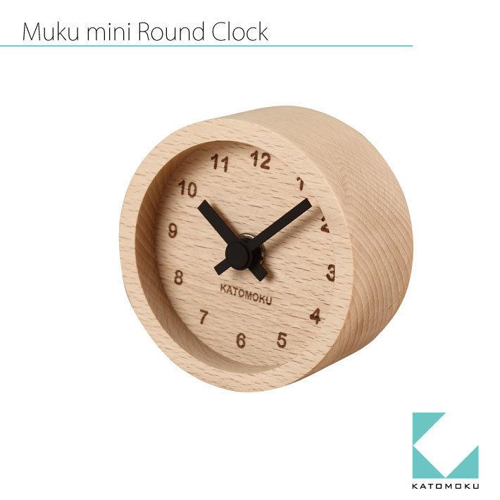 KATOMOKU Mini clock maru km-26 黒