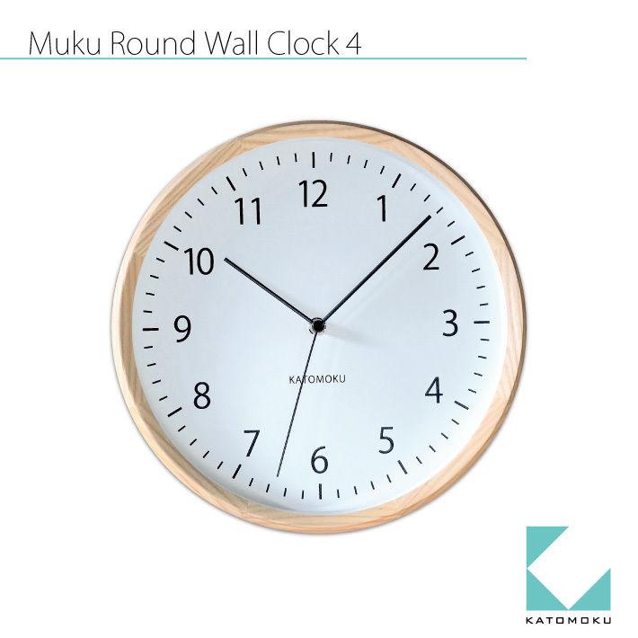 KATOMOKU muku round wall clock 4 km-57NRC 電波時計