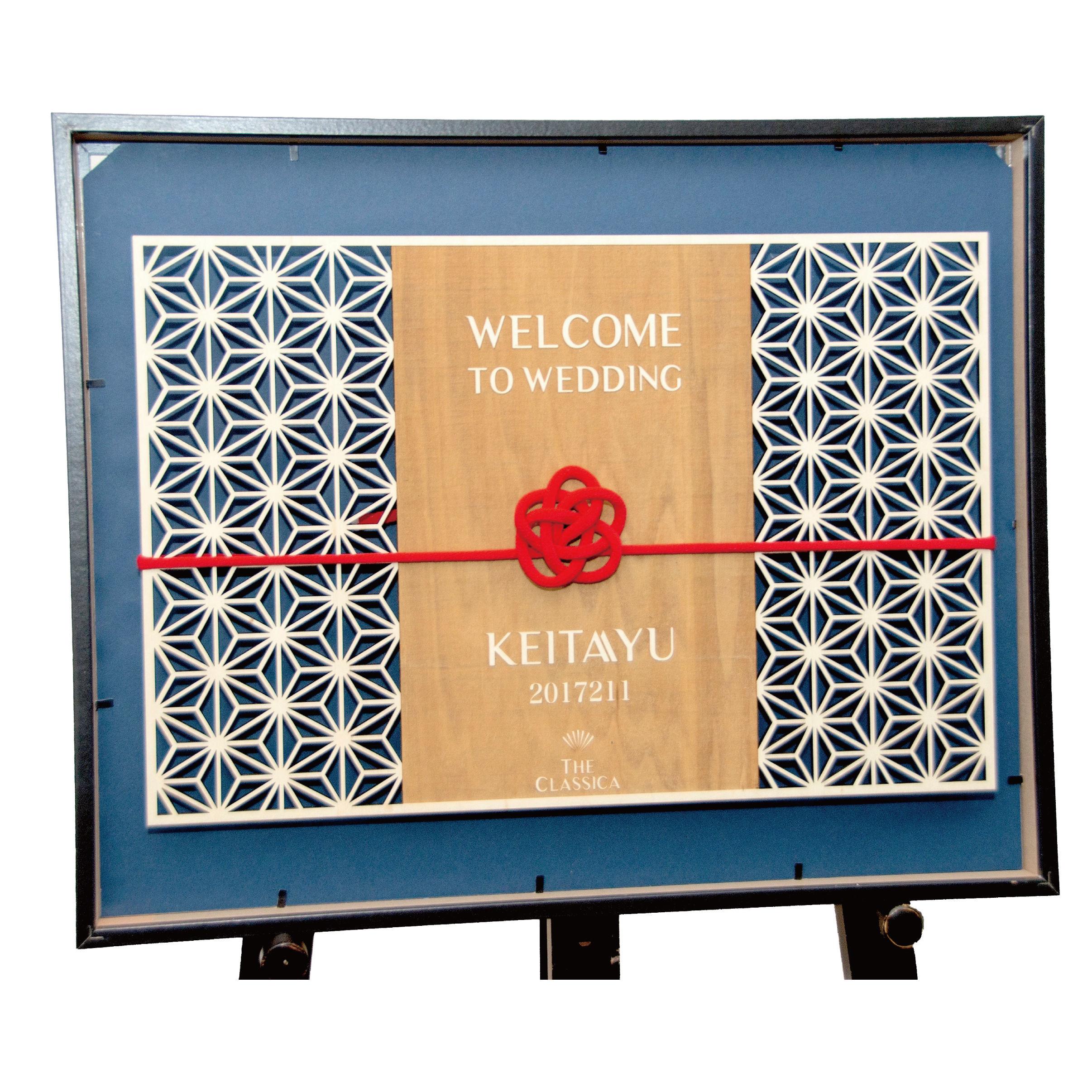 welcome board + frame