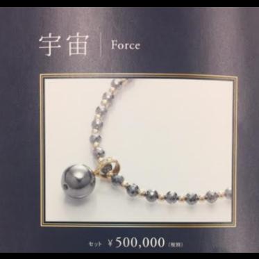 ? 特注PRANA?? テラネックレス【宇宙】Force  (k14)トップセット付き