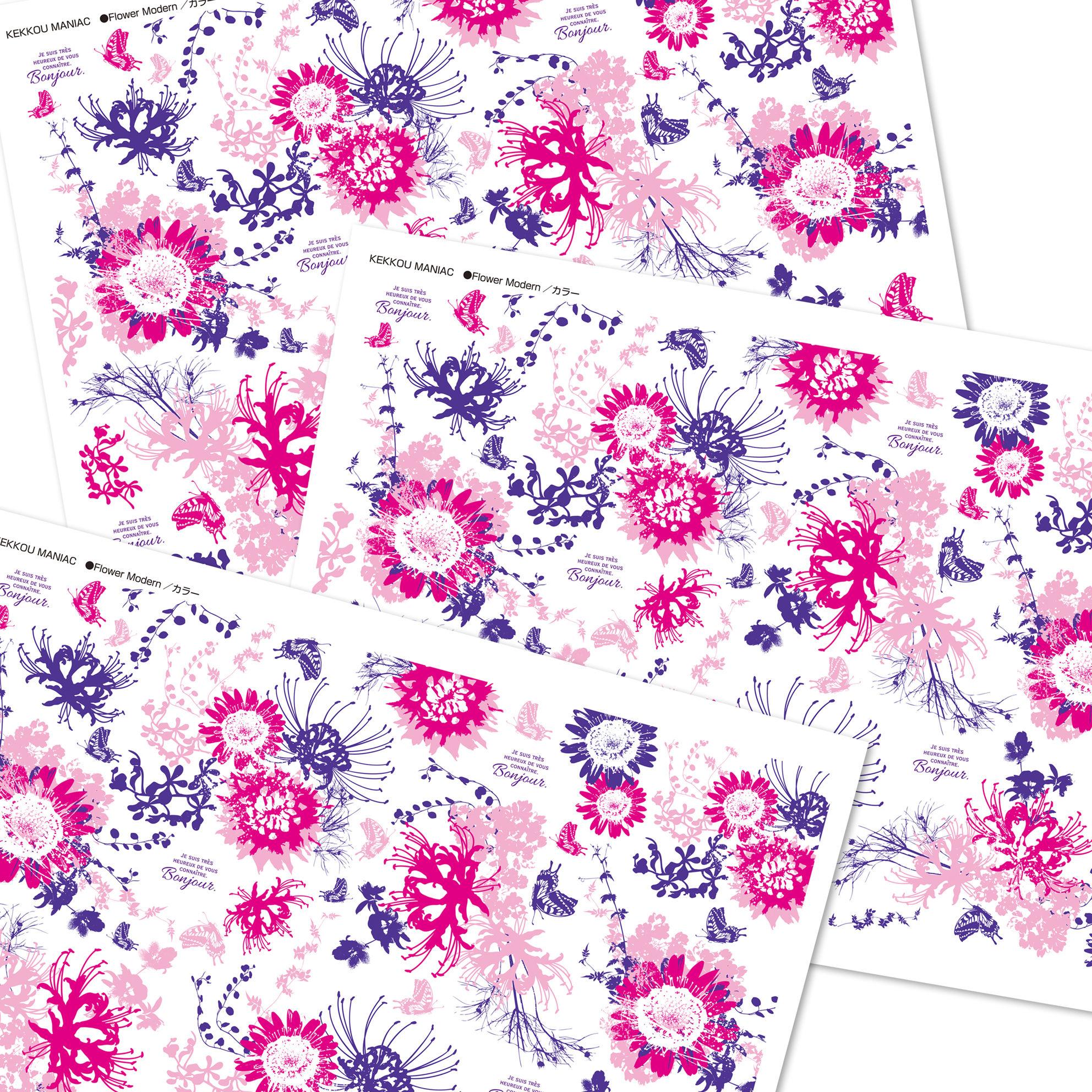 【3枚セット】フラワーモダン(ピンク)